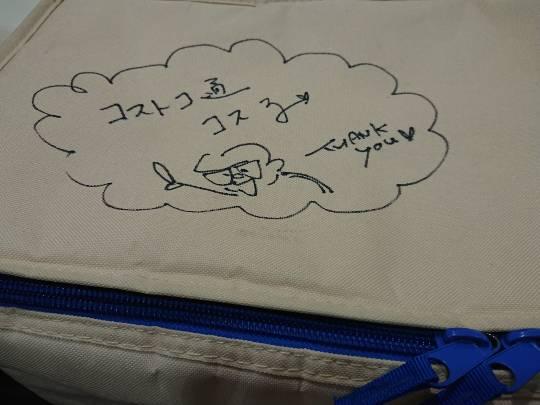 コストコ 札幌 掲示板