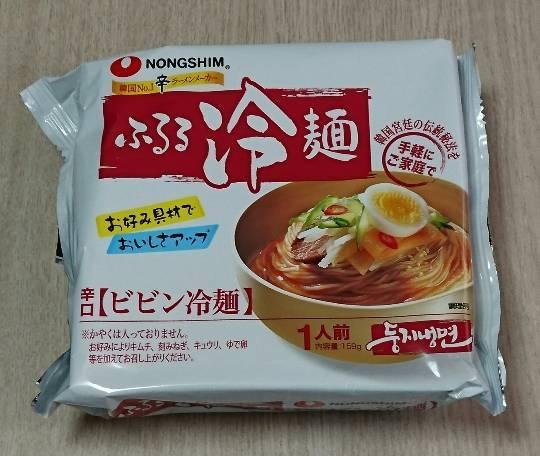 麺 ビビン